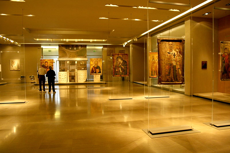 Athens, The Byzantine and Christian Museum