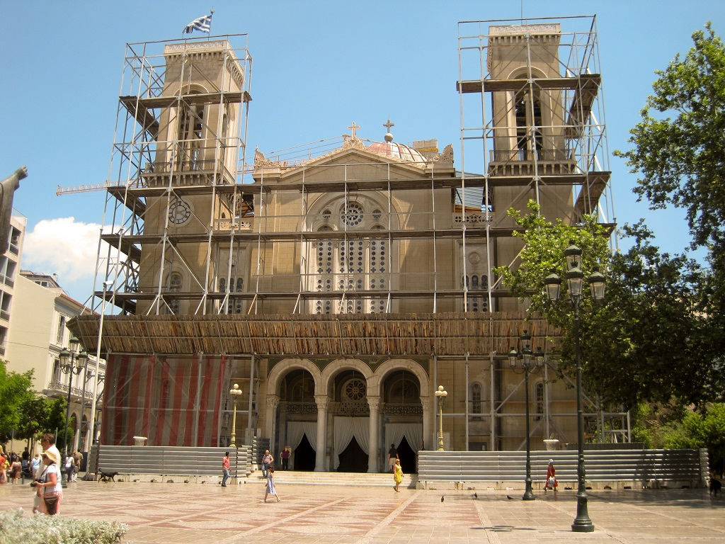 Athens, The Metropolitan Cathedral